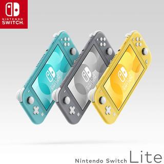ニンテンドースイッチ(Nintendo Switch)の『大幅お値下げ中』持ち運びやすい!nintendo switch lite(携帯用ゲーム機本体)