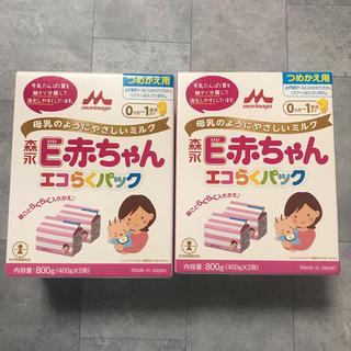 森永乳業 - 森永 エコらくパック つめかえ用 E赤ちゃん 800g (400g×2袋) 2箱