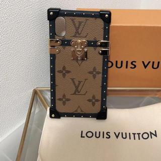 LOUIS VUITTON - 美品♥iphoneケース ルイヴィトン正規品 美品✨x.xs