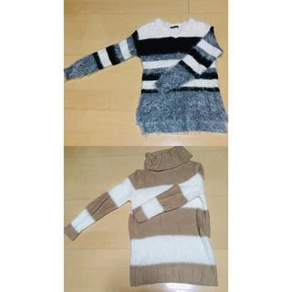 INGNI - ニットセーター セット売り