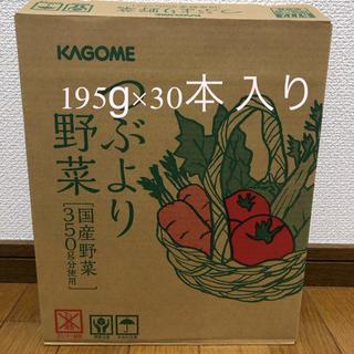 カゴメ(KAGOME)のつぶより野菜 カゴメ 30本入り(野菜)
