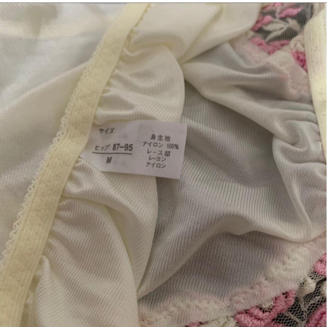ブラ・ショーツセット 新品 レディースの下着/アンダーウェア(ブラ&ショーツセット)の商品写真