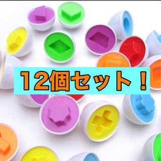 たまご型 パズル 知育玩具 形合わせ  モンテッソーリ