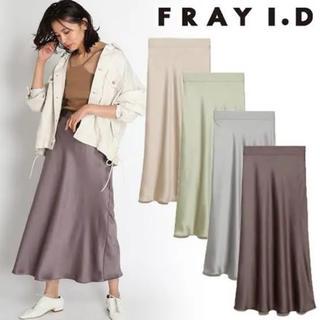 FRAY I.D - FRAY.ID サテンナロースカート