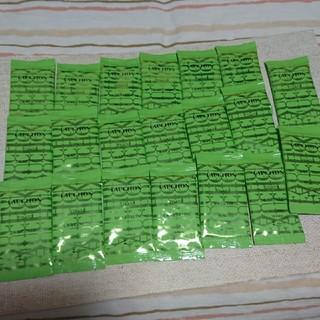 タカシマヤ(髙島屋)のFAUCHON フォションハーブティー ベルベーヌ ティーバッグ20袋セット(茶)