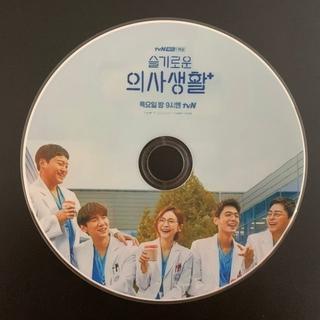 賢い医師生活 Blu-ray(TVドラマ)