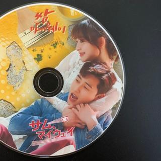 サムマイウェイ Blu-ray(TVドラマ)