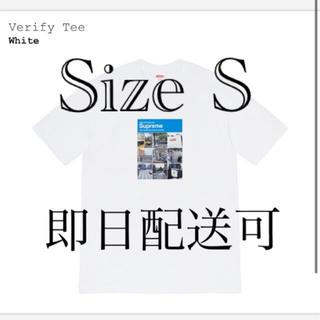 シュプリーム(Supreme)のシュプリーム Supreme Verify Tee White(Tシャツ/カットソー(半袖/袖なし))