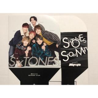 Johnny's - SixTONES SnowMan Myojo 付録
