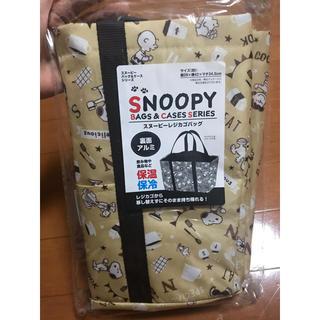 スヌーピー(SNOOPY)のno-ri-様専用 スヌーピー  レジカゴバッグ (エコバッグ)