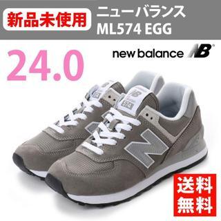 ニューバランス(New Balance)のニューバランス new balance レディース ML 574 EGG グレー(スニーカー)