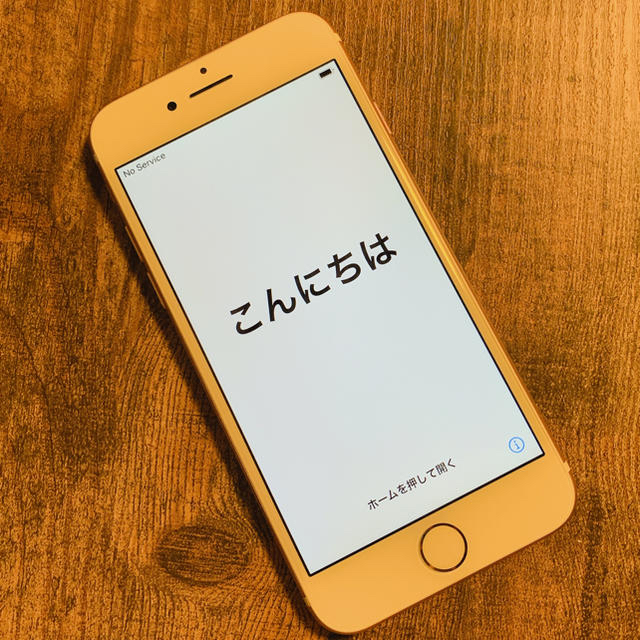 iPhone(アイフォーン)のApple iphone7 SIMフリー 256GB ローズゴールド 本体のみ スマホ/家電/カメラのスマートフォン/携帯電話(スマートフォン本体)の商品写真