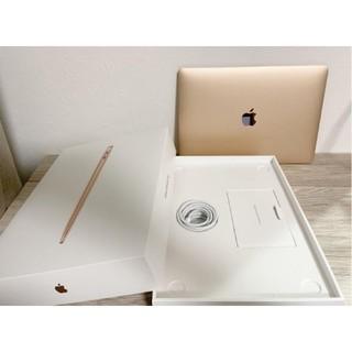 "Mac (Apple) - Apple MacBook Air 13"" 2020"