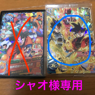 バンダイ(BANDAI)の専用(Box/デッキ/パック)