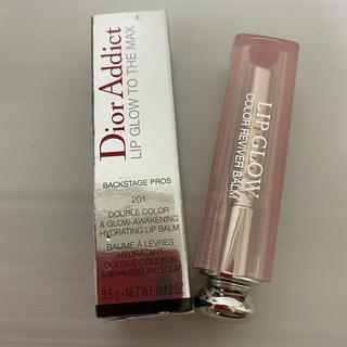 Christian Dior -  Dior addict リップグロウ  201