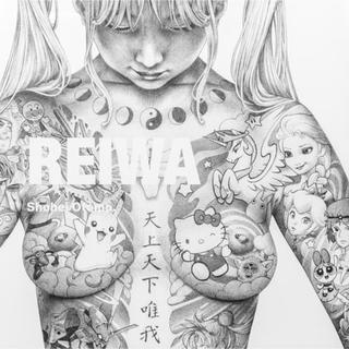 オオトモ(OTOMO)の新品未開封 Shohei Otomo 「REIWA」 Art Book 大友昇平(アート/エンタメ)
