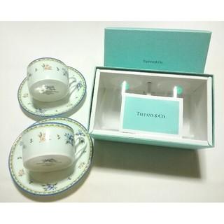 Tiffany & Co. - 大人気のブランド食器(ティファニー ペアタンブラー&ペアカップ&ソーサ)2点格安