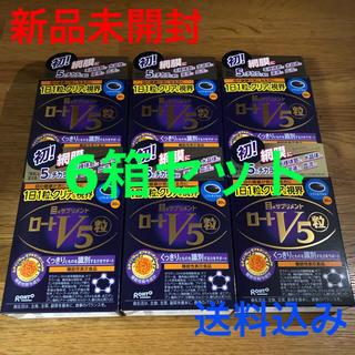 ロート製薬 - ロートV5  30粒 ロート製薬 目のサプリメント 6箱