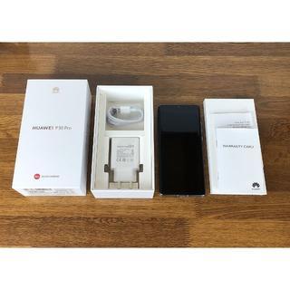 Huawei P30 Pro 8GB/256GB グローバル版