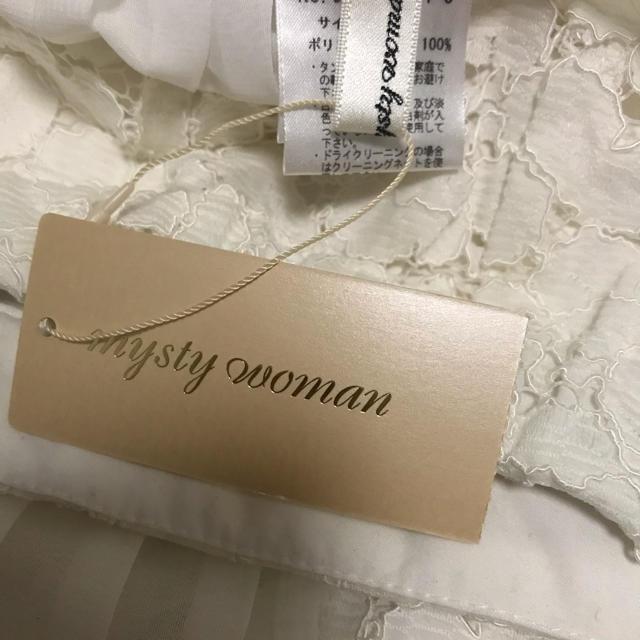 mysty woman(ミスティウーマン)のmysty woman スカート レディースのスカート(ひざ丈スカート)の商品写真