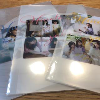 欅坂46(けやき坂46) - 日向坂46 Wポケットクリアファイル 3枚 アルバム ひなたざか HMV限定特典