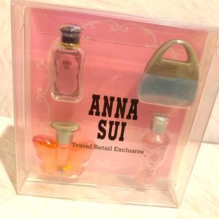 ANNA SUI - アナスイ ミニチュア 香水 4個セット♡