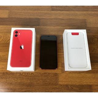 Apple - 美品 Apple iPhone11 64GB docomo バッテリー100%