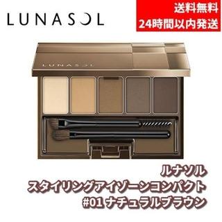 LUNASOL - ルナソル #01 ナチュラル ブラウン スタイリングアイゾーンコンパクト