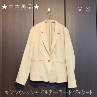 ヴィス(ViS)の中古美品★マシンウォッシャブルテーラードジャケット ベージュMサイズ(テーラードジャケット)
