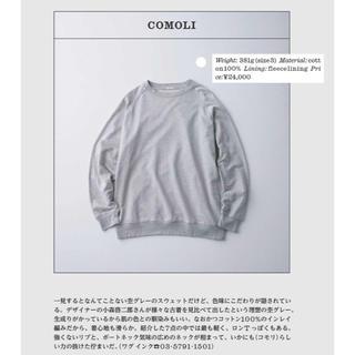 COMOLI - comoli 19aw インレイ起毛長袖クルー スウェット