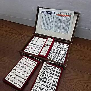 こ45116 メーカー不明 麻雀牌(麻雀)