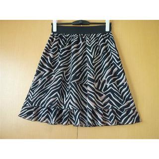 アナイ(ANAYI)のINDIVI☆インディヴィ☆可愛らしいスカート(ひざ丈スカート)