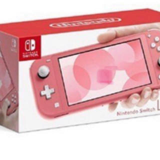 ニンテンドースイッチ(Nintendo Switch)のニンテンドースイッチライトNintendo Switch Lite コーラル(家庭用ゲーム機本体)