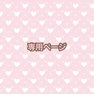 ジェネレーションズ(GENERATIONS)のあさ様(キャラクターグッズ)