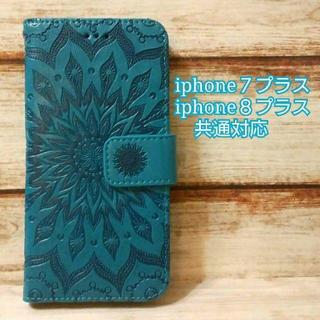 ひまわり ターコイズブルー iphone7プラス/8プラス 手帳型ケース ◇J3