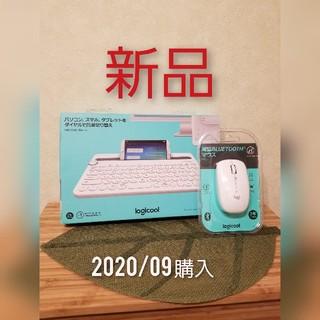 ●新品未使用品●Logicoolキーボード&マウス M557WH  K480WH
