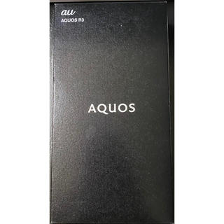 AQUOS - AQUOS R3 ブラック 128 GB au SHV44