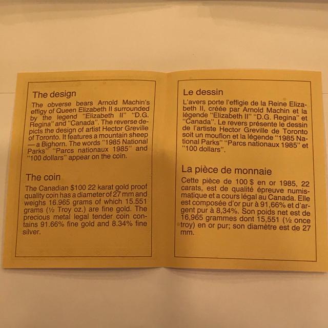 22金コイン❣️ 16.9g コレクションブック入り新品未使用❣️ エンタメ/ホビーの美術品/アンティーク(貨幣)の商品写真