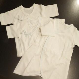 ベルメゾン(ベルメゾン)の新生児 短肌着 コンビ肌着(肌着/下着)