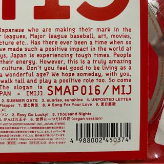 スマップ(SMAP)のSMAP アルバム 016/MIJ(ポップス/ロック(邦楽))