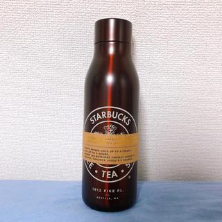 スターバックスコーヒー(Starbucks Coffee)の【Starbucksシアトル一号店限定】タンブラー(水筒)