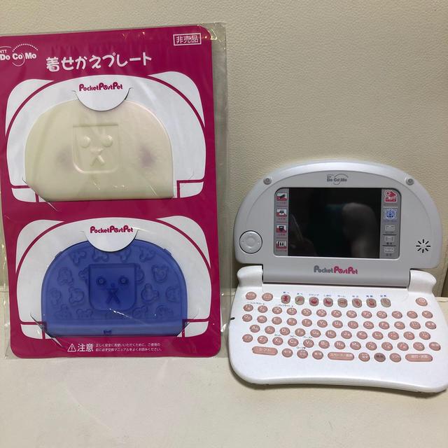 Pocket Post Pet  docomo スマホ/家電/カメラのPC/タブレット(その他)の商品写真