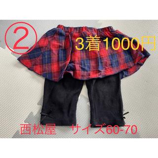 ニシマツヤ(西松屋)の☆3着1000円☆ベビー服60-70 ナンバリングされている服からお選び下さい(スカート)