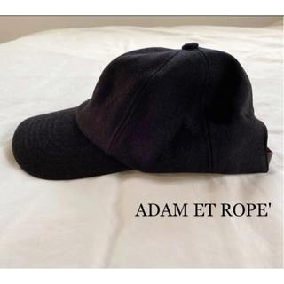 Adam et Rope' - 《ADAM ET ROPE'》キャップ 帽子 秋キャップ