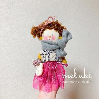 ミナペルホネン(mina perhonen)のドールチャーム バッグチャーム ミナペルホネン リバティ 人形 北欧 ぬいぐるみ(人形)