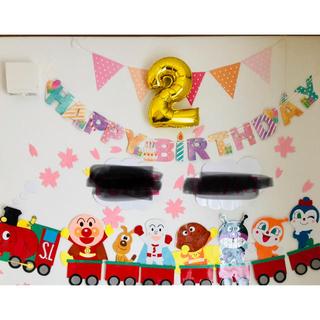 アンパンマン  お誕生日壁面(型紙/パターン)