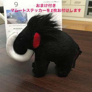 マムート(Mammut)のMAMMUT ぬいぐるみ ステッカー1枚付 200円値下げしました。(キャラクターグッズ)