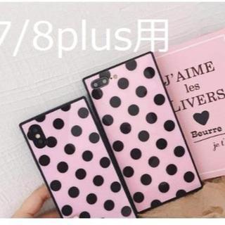 【iPhone7/8p用:ピンク】水玉模様のスクエアケース
