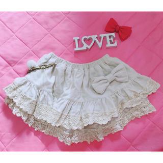 LIZ LISA - リズリサ♡ポンポンリボン♡ホワイトスカート♡スカパン