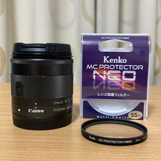 Canon - ef-m11-22mm f4-5.6 is stm  EF-M 11-22mm